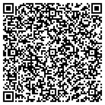 QR-код с контактной информацией организации Зеленый двор