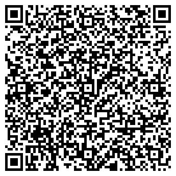 QR-код с контактной информацией организации ТОО «Даймонд плюс»