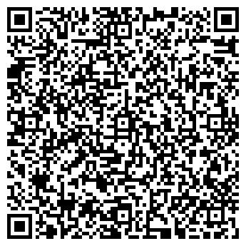 """QR-код с контактной информацией организации ТОО """"ШипаНур"""""""