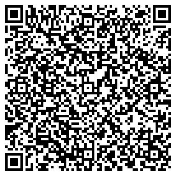 """QR-код с контактной информацией организации ТОО """"Аллигатор-Продукт"""""""