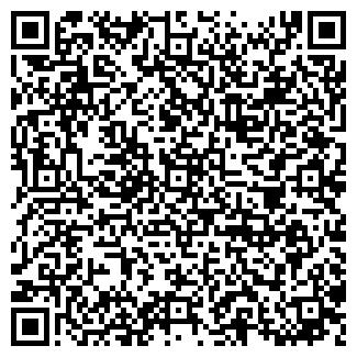 QR-код с контактной информацией организации КХ Шалыгин