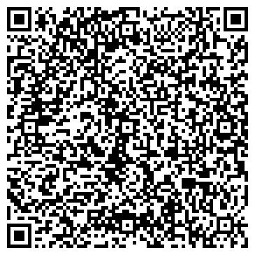 """QR-код с контактной информацией организации Частное предприятие Интернет-магазин """"Сибирь"""""""