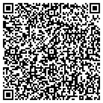 """QR-код с контактной информацией организации Субъект предпринимательской деятельности ТОО """"N.A.K"""""""