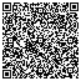 QR-код с контактной информацией организации Фисташка