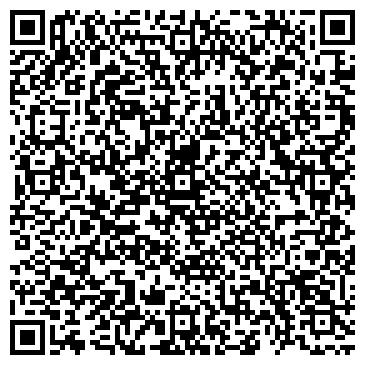 QR-код с контактной информацией организации Частное предприятие ИП Чемисов