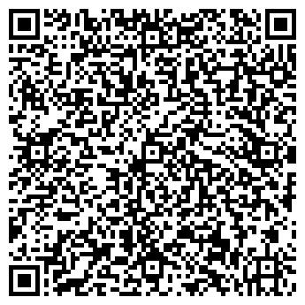 """QR-код с контактной информацией организации ТОО """"UNISTONE COMPANY"""""""