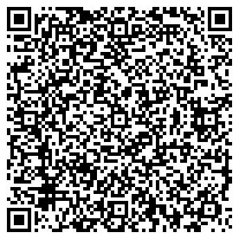 QR-код с контактной информацией организации ИП Войтишин П.В.