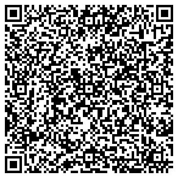 """QR-код с контактной информацией организации ТОО """"Best Business Style Company"""""""