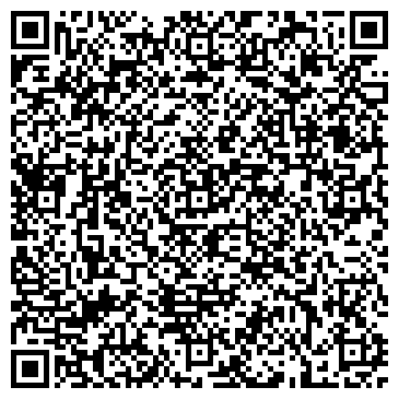 QR-код с контактной информацией организации ООО «Внешсельхозснаб»