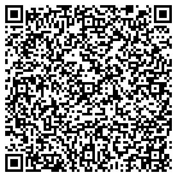 QR-код с контактной информацией организации ТМ НАСТЕНЬКА