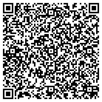 QR-код с контактной информацией организации GCS