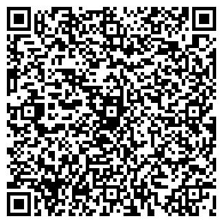 QR-код с контактной информацией организации Фермер
