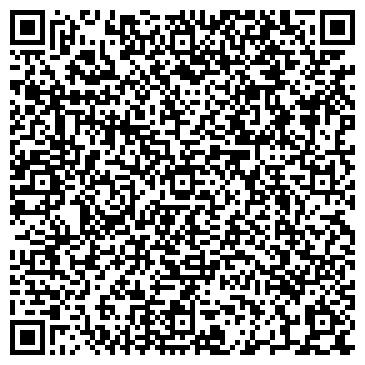"""QR-код с контактной информацией организации ТОВ """"Вiрний напрям"""""""