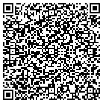 """QR-код с контактной информацией организации Общество с ограниченной ответственностью ООО """"Оберiг"""""""