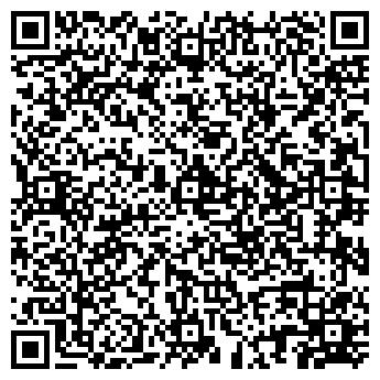 QR-код с контактной информацией организации ИНТЕХ-РИДДЕР ТОО