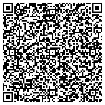 """QR-код с контактной информацией организации OOO """"БЕТЕК"""""""