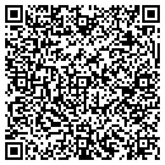 QR-код с контактной информацией организации КАР-ВИТ