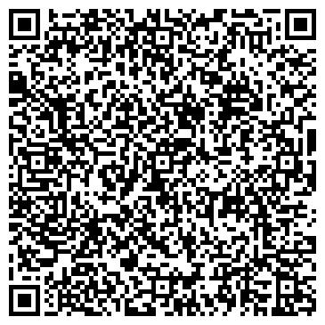 """QR-код с контактной информацией организации ООО """"ТД """"БСМ"""""""