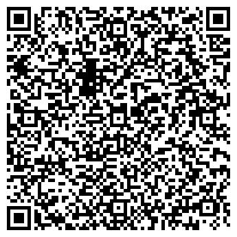 QR-код с контактной информацией организации КлиматПрофи, ОДО