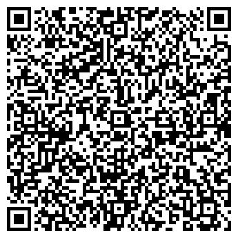 QR-код с контактной информацией организации Юрле-К, ОДО