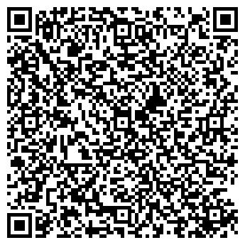 QR-код с контактной информацией организации Люкретив, ОДО