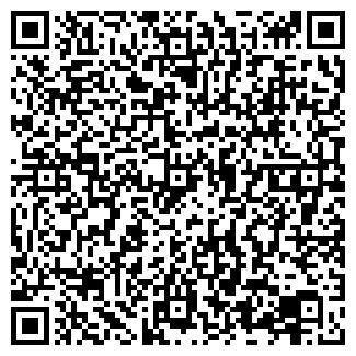 QR-код с контактной информацией организации ШМЕЛЬБЕТОН