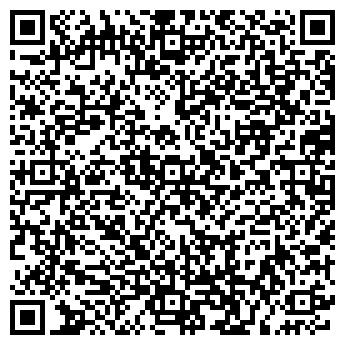 QR-код с контактной информацией организации Сиреники, КФХ