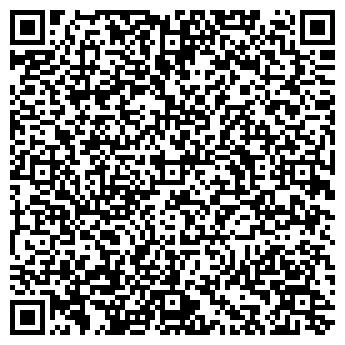 QR-код с контактной информацией организации Песковцы, СПК