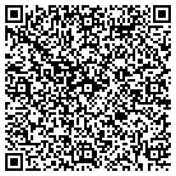 QR-код с контактной информацией организации РайПО Лидское