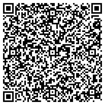 QR-код с контактной информацией организации ЛеГИЯ, ОДО