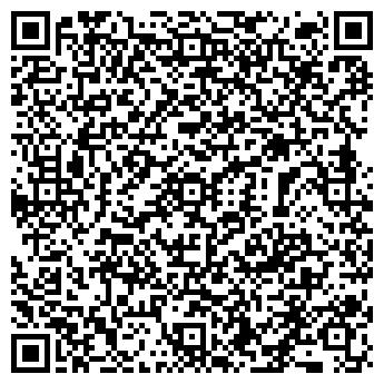 QR-код с контактной информацией организации ВерДиСервис, ЧП