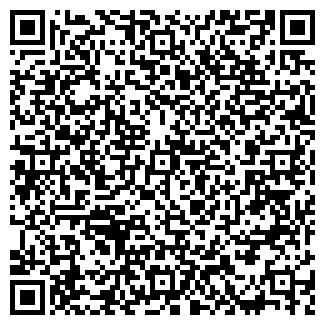 QR-код с контактной информацией организации ГидроГАЛ, ООО