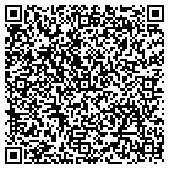 QR-код с контактной информацией организации Мечта ботаника, ООО