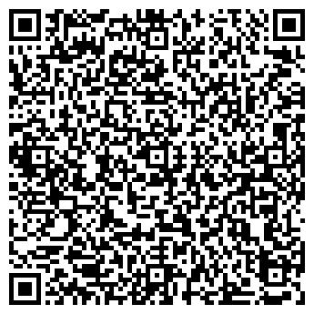 QR-код с контактной информацией организации Гродно, СПК