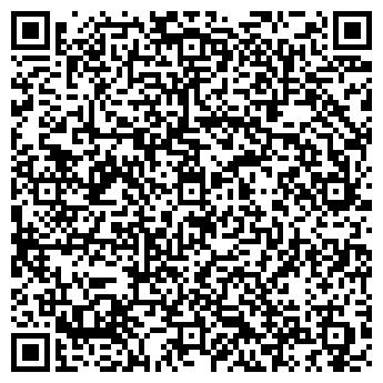 QR-код с контактной информацией организации Пагоцкая В. В., ИП