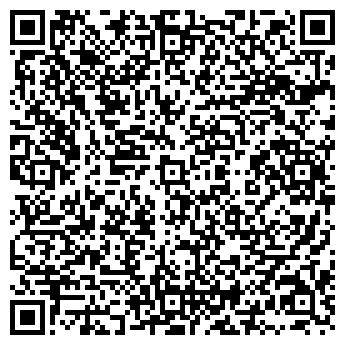 QR-код с контактной информацией организации Беркут, ОДО