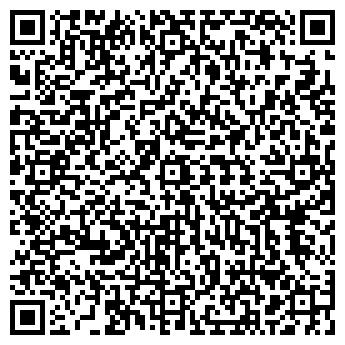 QR-код с контактной информацией организации Амадиус, ООО