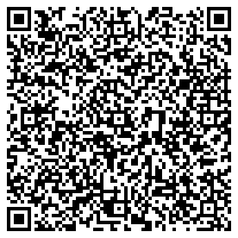 QR-код с контактной информацией организации СаннаА, Компания