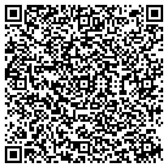 QR-код с контактной информацией организации РЭО и В, ЧТУП