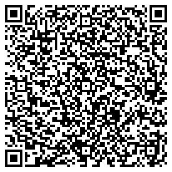 QR-код с контактной информацией организации МоторАрсенал, СООО