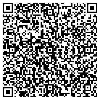 QR-код с контактной информацией организации Каренда В. В., ИП