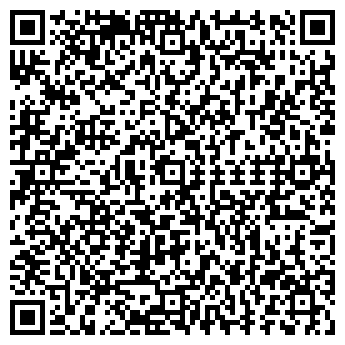 QR-код с контактной информацией организации Диталан, ОДО