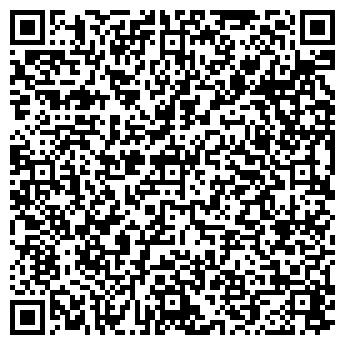 QR-код с контактной информацией организации Данилова И. М., ИП