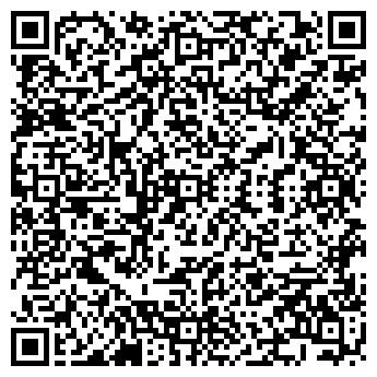 QR-код с контактной информацией организации Общество с ограниченной ответственностью ООО «ПАВВА»
