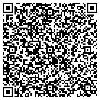 QR-код с контактной информацией организации Элма-Агро