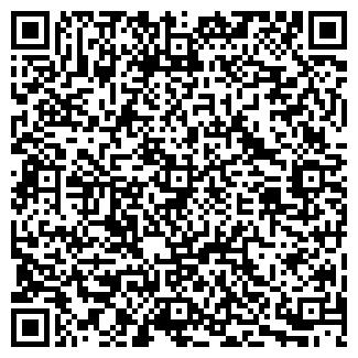 QR-код с контактной информацией организации КОМФО