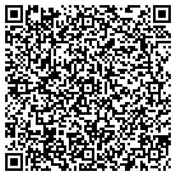 QR-код с контактной информацией организации ТОВ Вассма Ритейл
