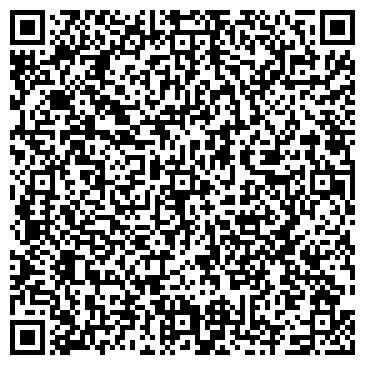 QR-код с контактной информацией организации ПП А/Ф Славутич