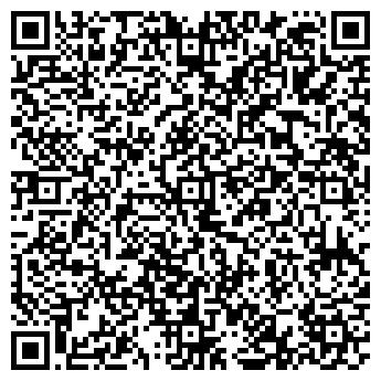 QR-код с контактной информацией организации ПП Твоя Будова