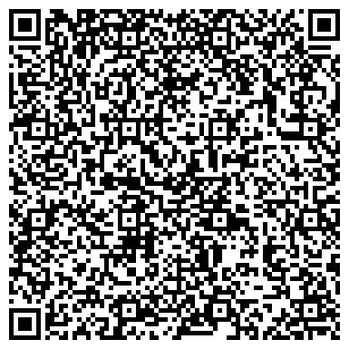 QR-код с контактной информацией организации Другая Интернет магазин Янтарь!